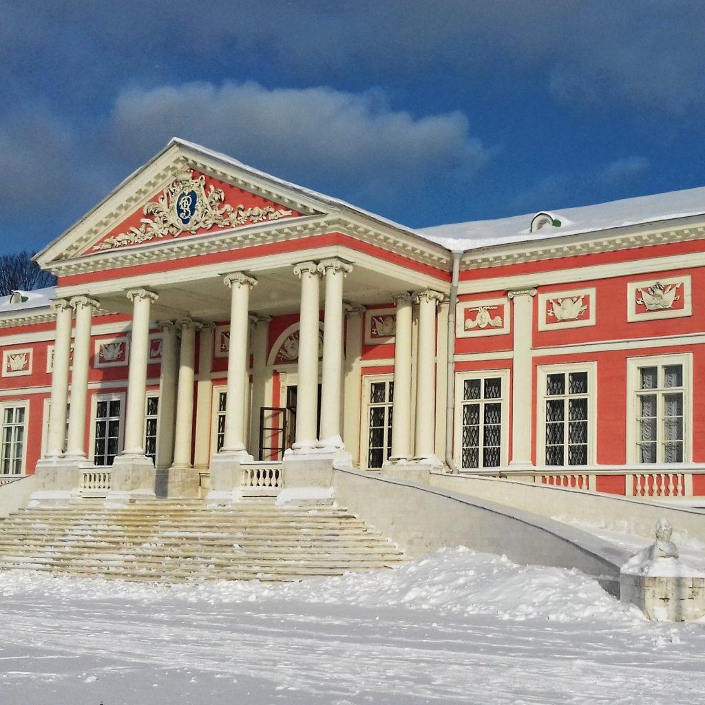 Усадьба Кусково. Москва.