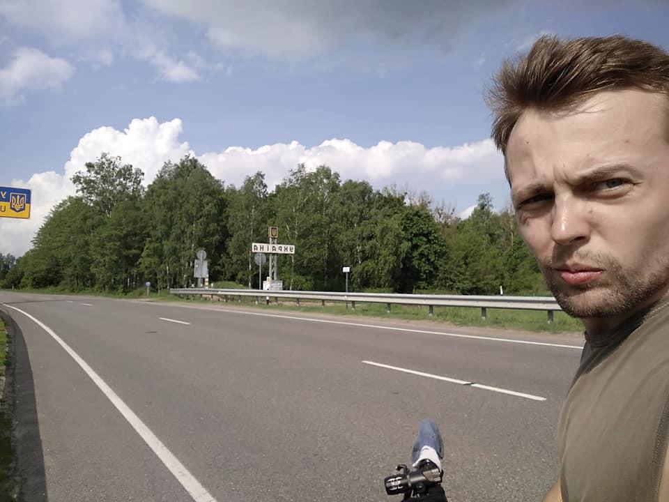 Граница между Беларусью и Украиной